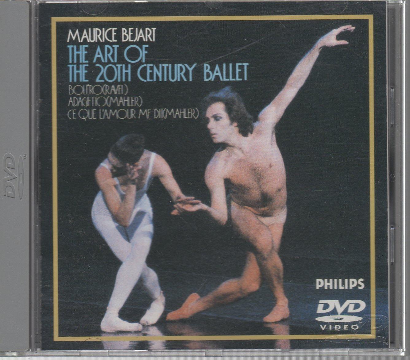 モーリスベジャールと二十世紀バレエ団の芸術 [DVD] B00005R0L7