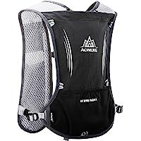 Azarxis ハイドレーションバッグ バックパック ランニングバッグ トレイルリュック 5L マラソン ナーランニング ハイドレーション ベスト 5L 軽量 自転車 登山 高通気性