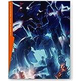 アルドノア・ゼロ 9【完全生産限定版】 [Blu-ray]