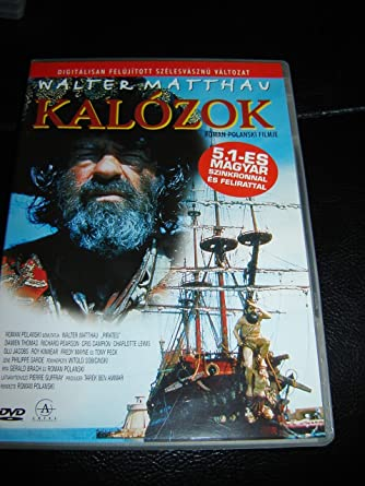 Amazon.com: Pirates (1986) (Hungarian Release) / Kalozok ...