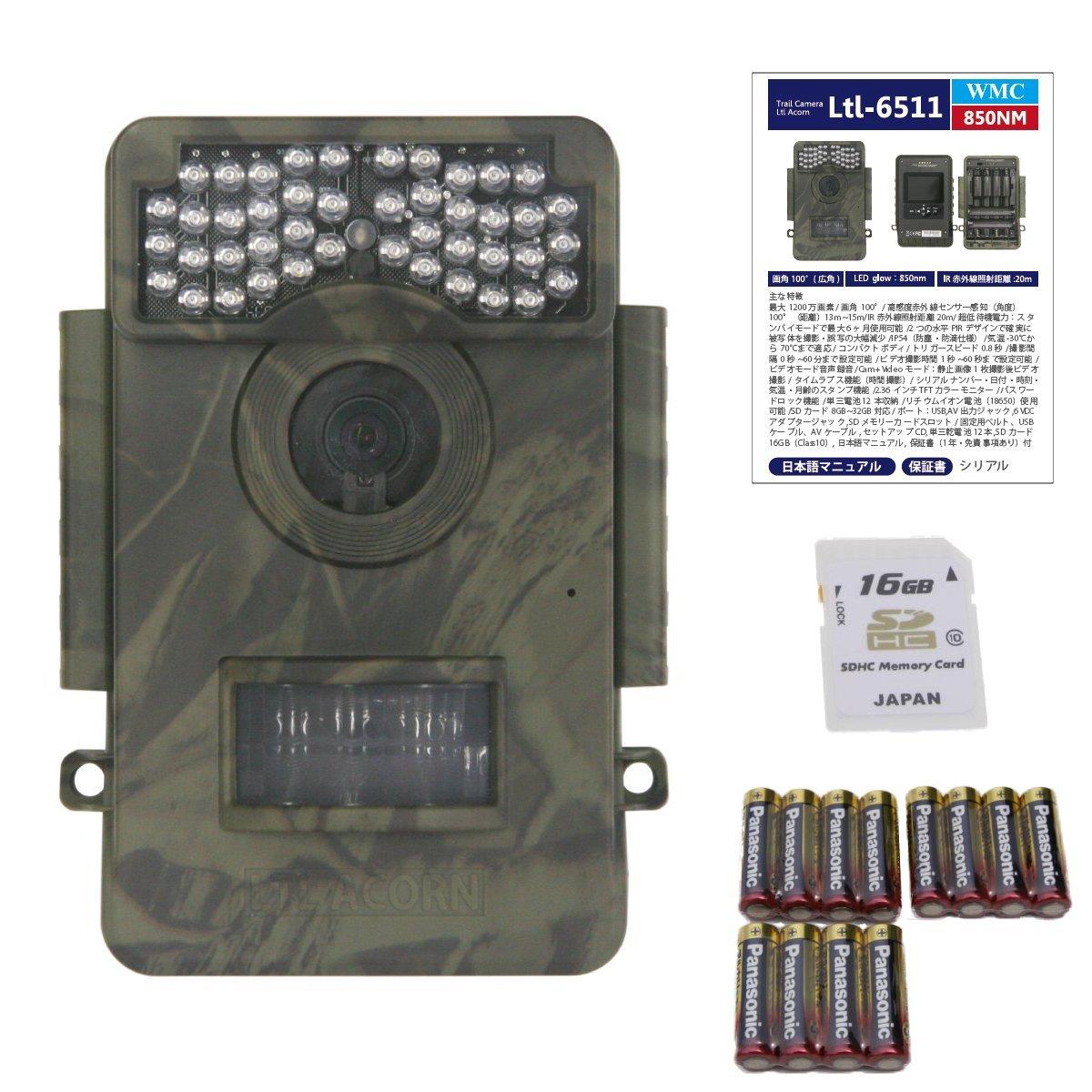 100 %品質保証 Ltl Acorn B01CCLW1DI トレイルカメラ Ltl-6511WMC(広角レンズ) 850NM(グロータイプ) Ltl トレイルカメラ B01CCLW1DI, 蒲生郡:acbf64b3 --- a0267596.xsph.ru