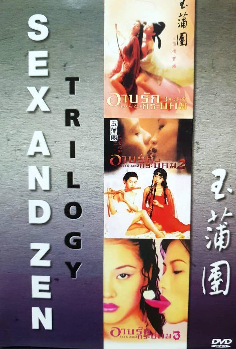 Sex & zen 1991