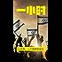 以色列:一个国家的诞生(知乎十一点半作品) (知乎「一小时」系列)