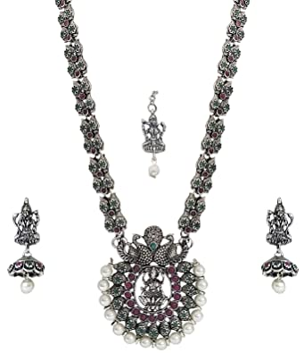 Indian Women Silver Oxidized Peacock Necklace Set Fashion Jewelry Wedding Gift Costume Jewellery Jewellery & Watches
