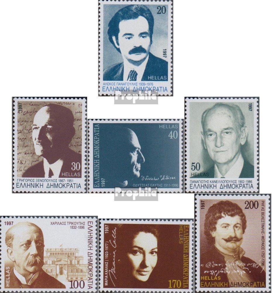 Prophila Collection Griechenland 1953-1959 Briefmarken f/ür Sammler kompl.Ausg. 1997 Pers/önlichkeiten