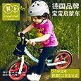 Kinderkraft 德国 平衡车儿童自行车男女12寸小孩单车 1-5岁 (天蓝色)