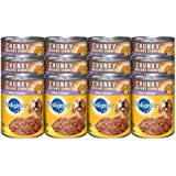 PEDIGREE Meaty Ground Dinner With Chunky Chicken Canned Dog Food 13.2 Ounces (Pack of 12)