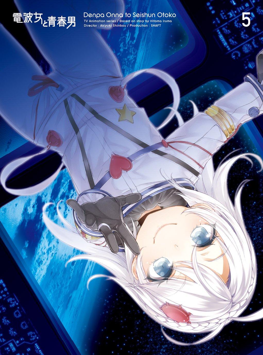 Amazon Co Jp 電波女と青春男 5 完全生産限定版 Blu Ray Dvd