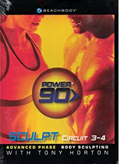 Amazon com: Power 90 Sweat Cardio 3-4: Movies & TV