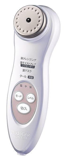 hitachi hada crie. hitachi facial massager \u0026quot;hada crie hot \u0026 cool\u0026quot; cm-n5000-w hitachi hada