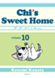 Chi's Sweet Home Vol. 10