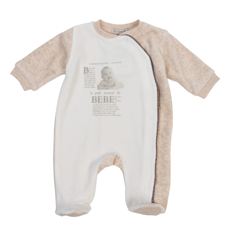 Milarda Baby Strampler Bebe Nicki