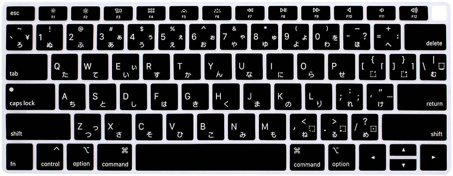 """Japanese JP Silicone Keyboard Cover Skin For MacBook Air 13/"""" A1932 2018 Released"""