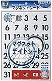 マグエックス マグネットデイトシート 大 1ヵ月分 MSD-31B