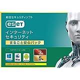 ESET インターネット セキュリティ(最新)|まるごと安心パック付|5台3年版|カード版|Win/Mac/Android対応