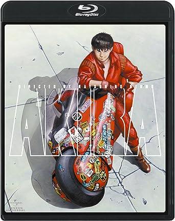 アキラ 2020 オリンピック