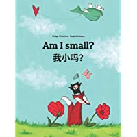 Am I small? 我小吗?: Wo xiao ma? Children's Picture Book English-Chinese [simplified] (Bilingual Edition)