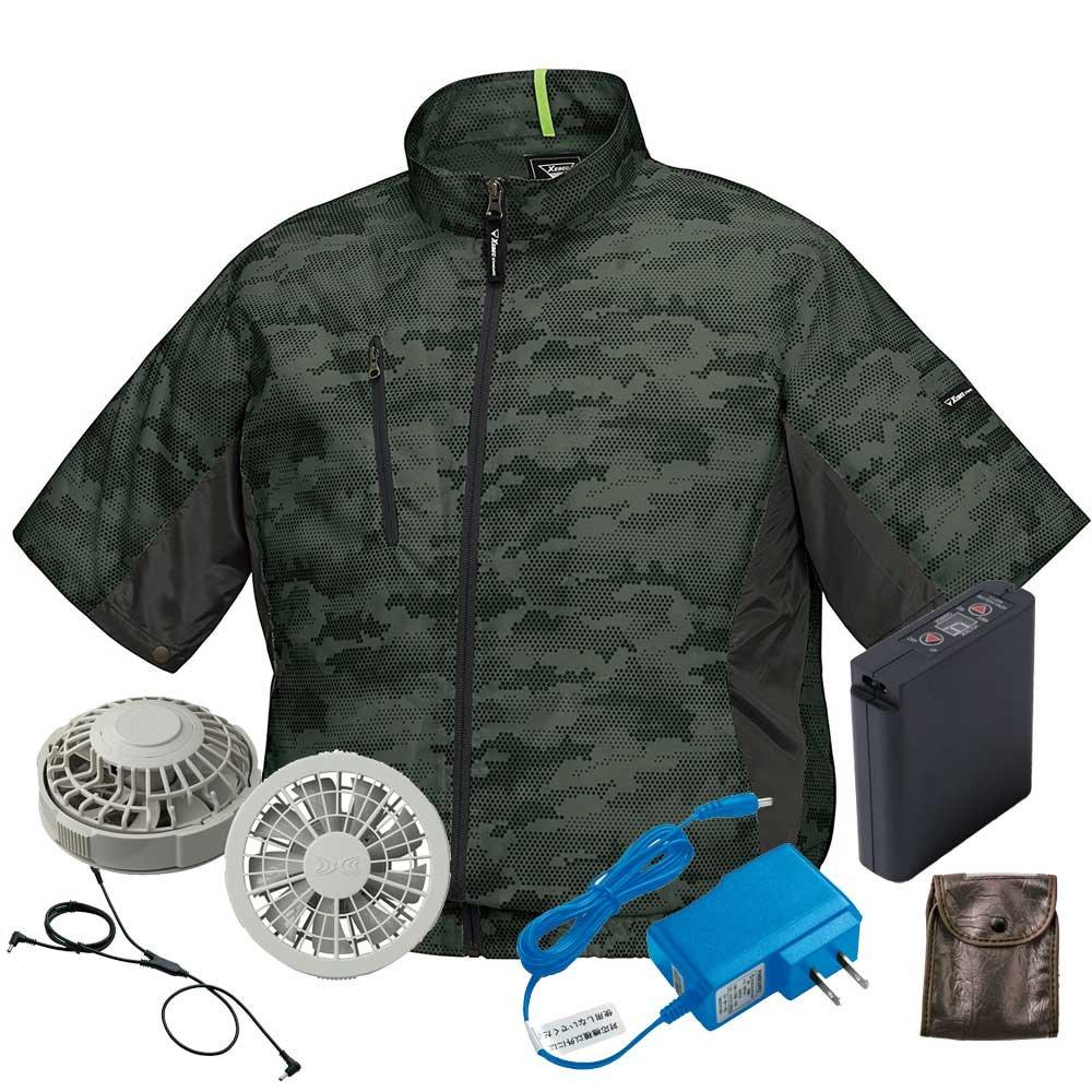 ジーベック 空調服 迷彩半袖ブルゾンファンバッテリーセット XE98006ファンのカラー:グレー B07BK3315Z SS|62アーミーグリーン 62アーミーグリーン SS