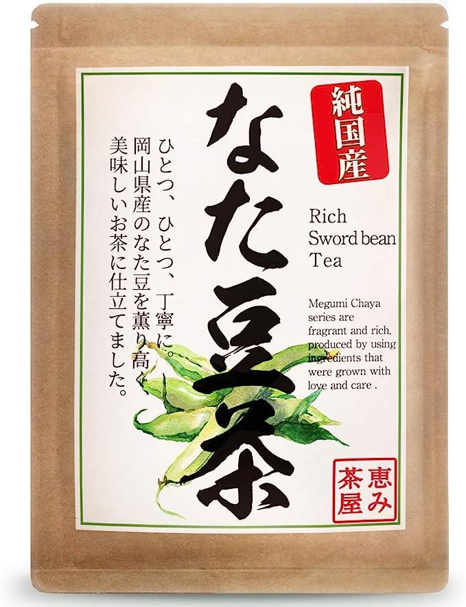 恵み茶屋 なた豆茶