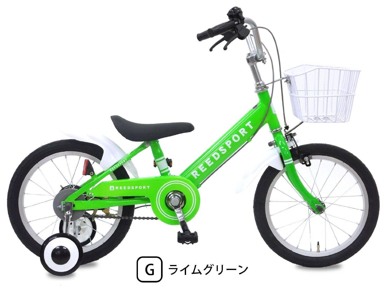 リーズポート(REEDSPORT) 補助輪付き 組み立て式 子供用自転車 幼児自転車 B01IUMW0UW 14インチ|ライムグリーン ライムグリーン 14インチ