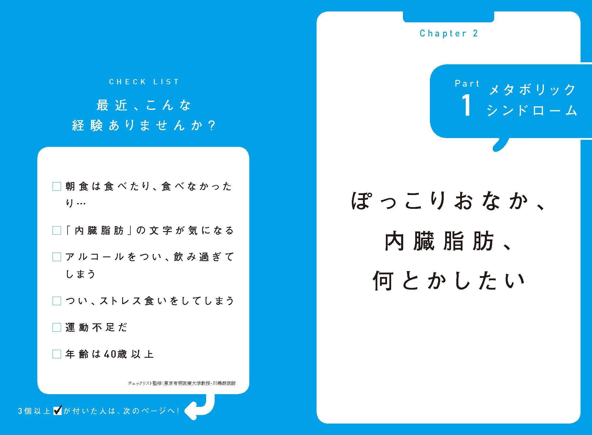 冊 試し コース ハルメク 3 お 雑誌