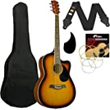 Tiger Cutaway Acoustic Guitar Kit - Sunburst