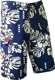 5fe3f10531e45 Maui Rippers Men's Camo Board Shorts - Embroidered Octopus   Quick ...