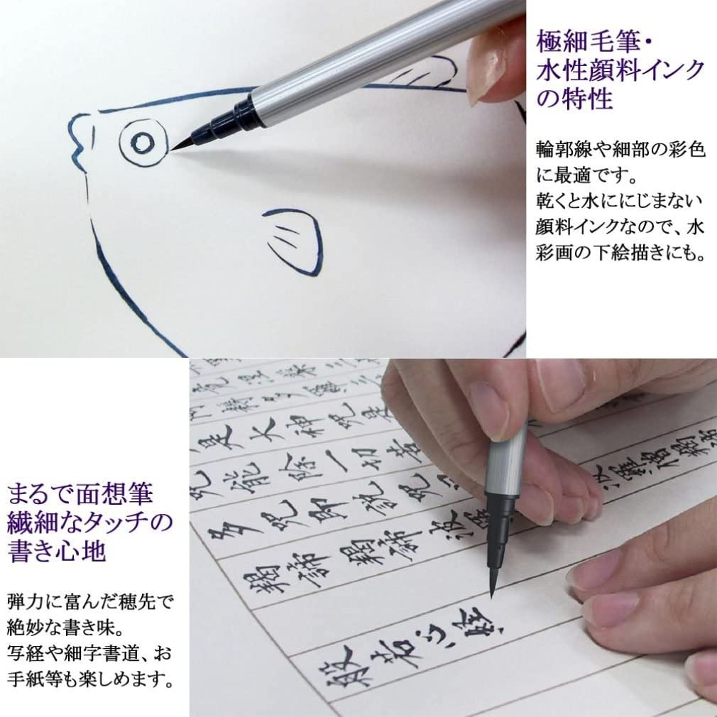 From Japan Akashiya Fude Brush Pen Sai Thin Line 5 Colors TL300//VA