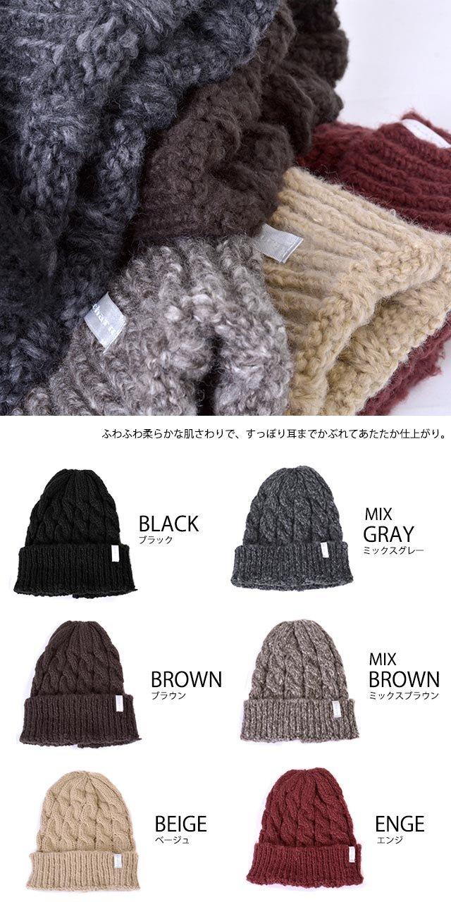 Casualbox Unisex Gorro de Baggy invierno tejer sombrero sombrero ...