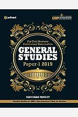 General Studies Manual Paper - 1 2019 Paperback