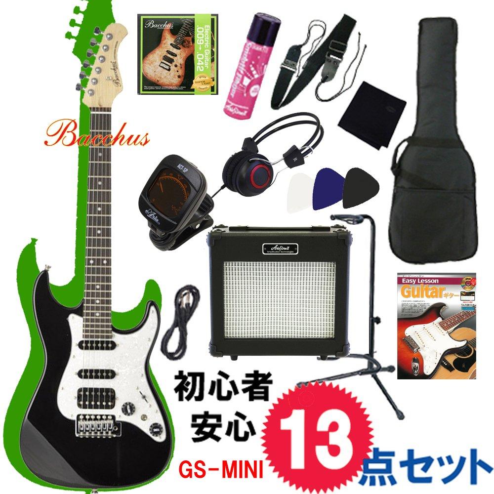 納得できる割引 使えるミニエレキギター入門 完璧13点セット|Bacchus GS-mini BLK B00X6VDKW0 ブラック / コイルタップ搭載 GS-mini BLK | お子様、女性にオススメ 黒 B00X6VDKW0, ニマチョウ:9a0c6f14 --- suprjadki.eu