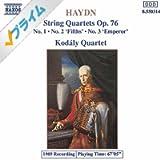 Haydn: String Quartets Op. 76, Nos. 1- 3