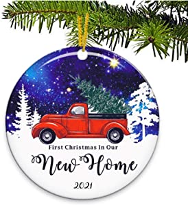 JUPPE Tempered Frosted Glass First Christmas in Our New Home 2021 Ornament Blue Sky & Gold Xmas Tree Decoration Romantic Couples Gift for Mr & Mrs Newlywed (Style5)
