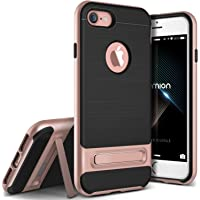Lumion iPhone 8 Premium Hybrid Kickstand Case