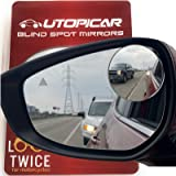 Blind Spot Mirrors 2.5' -- Traditional Shape but Bigger Size for Larger Viewing Image of Blindspot by Utopicar Car…