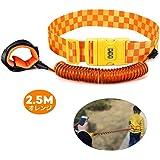 迷子防止ひも 2.5m 伸縮可能 ダイヤル式錠 安全 自由 幼児 ハーネス 事故防止 360度回転可能 お出かけ用品 オレンジ (オレンジ)