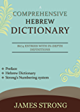 A Comprehensive Hebrew Dictionary - [Illustrated]: Hebrew dictionary with in-depth definitions, Easy & Rapid navigation system
