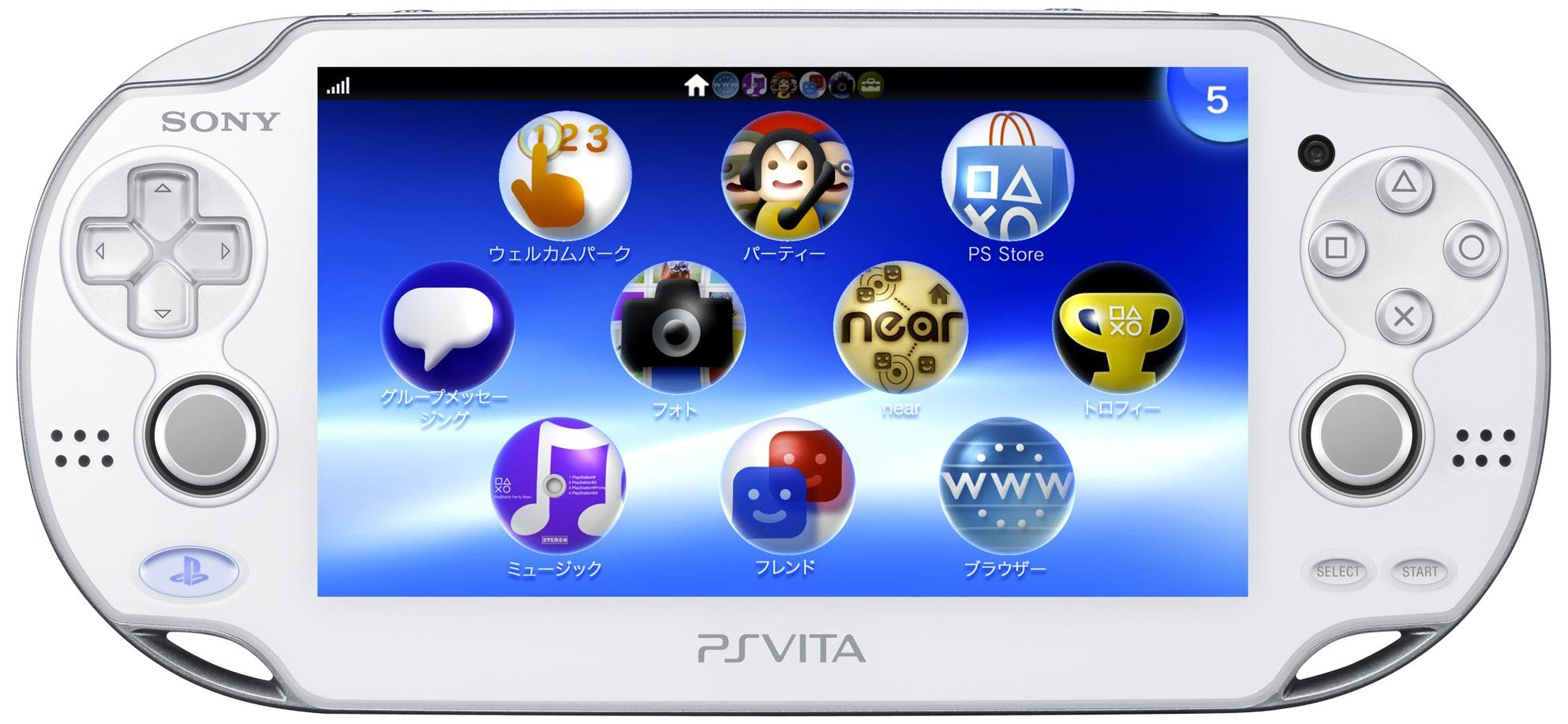 PlayStation Vita (PlayStation vita) Wi-Fi model Crystal White (PCH-1000 ZA02)【japan import】