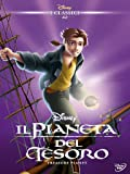 Il Pianeta del Tesoro - Collection 2015 (DVD)