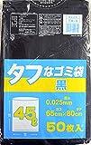 日本技研工業 タフなゴミ袋 45L 50P 黒 TA-4