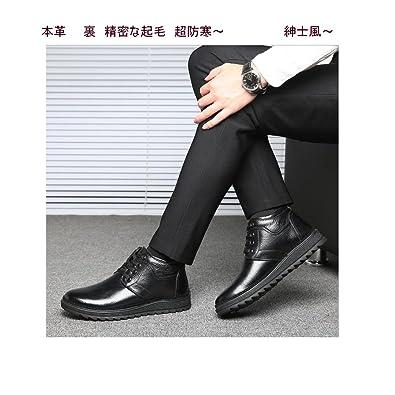 ビジネスシューズ 冬用靴 本革靴 牛革靴 あったか 裏起毛 スーツ用 通学 通勤