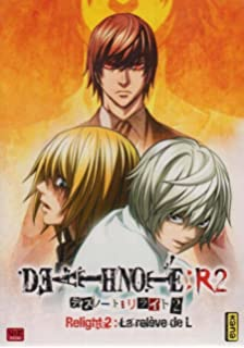 Death Note Relight Vol 2 FR Import