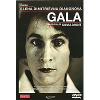 Gala [DVD]