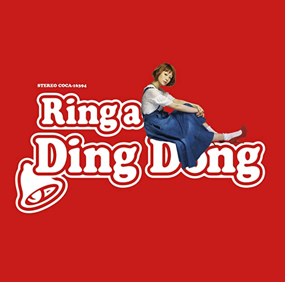 RING A DING DONG: KAELA KIMURA: Amazon.ca: Music