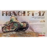 モンモデル 1/35 フランス軽戦車 FT-17 リベット砲塔