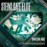 『STEINS;GATE ELITE』オリジナルサウンドトラック