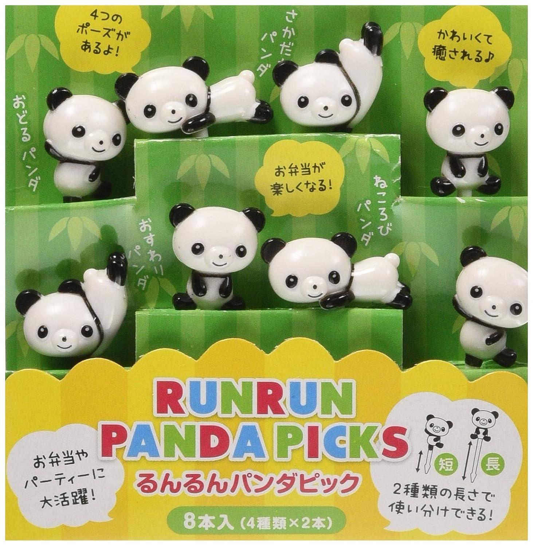 Torune Obento Run Run Panda Picks, P-2813, 8 Picks in a Pack