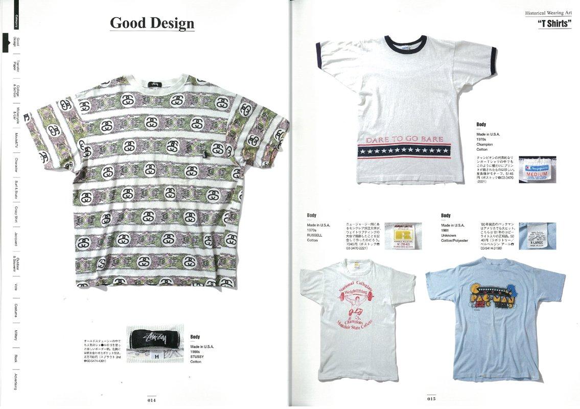 Amazon Buy Lightning Archives T Shirt Historical Wearing Art T