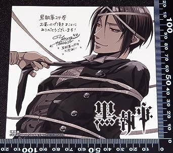 Amazoncojp き6 複製ミニ色紙 イラストカード 黒執事