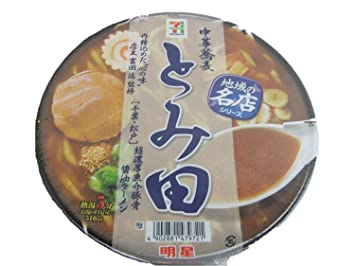 A Set of 4 Assortments of Myojyo Instant Cup Ramen Tomita Ramen with Soy Sauce Based